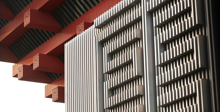 The-China-Pavilion